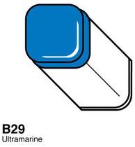 Copicmarker B29