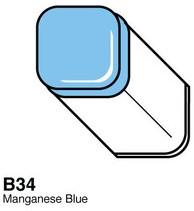 Copicmarker B34