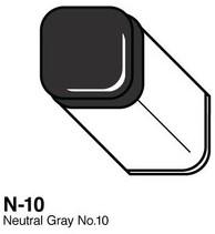 Copicmarker N10