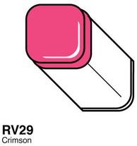 Copicmarker RV29