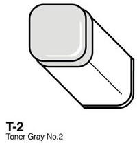 Copicmarker T2