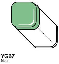 Copicmarker YG67