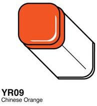Copic Navulling YR09
